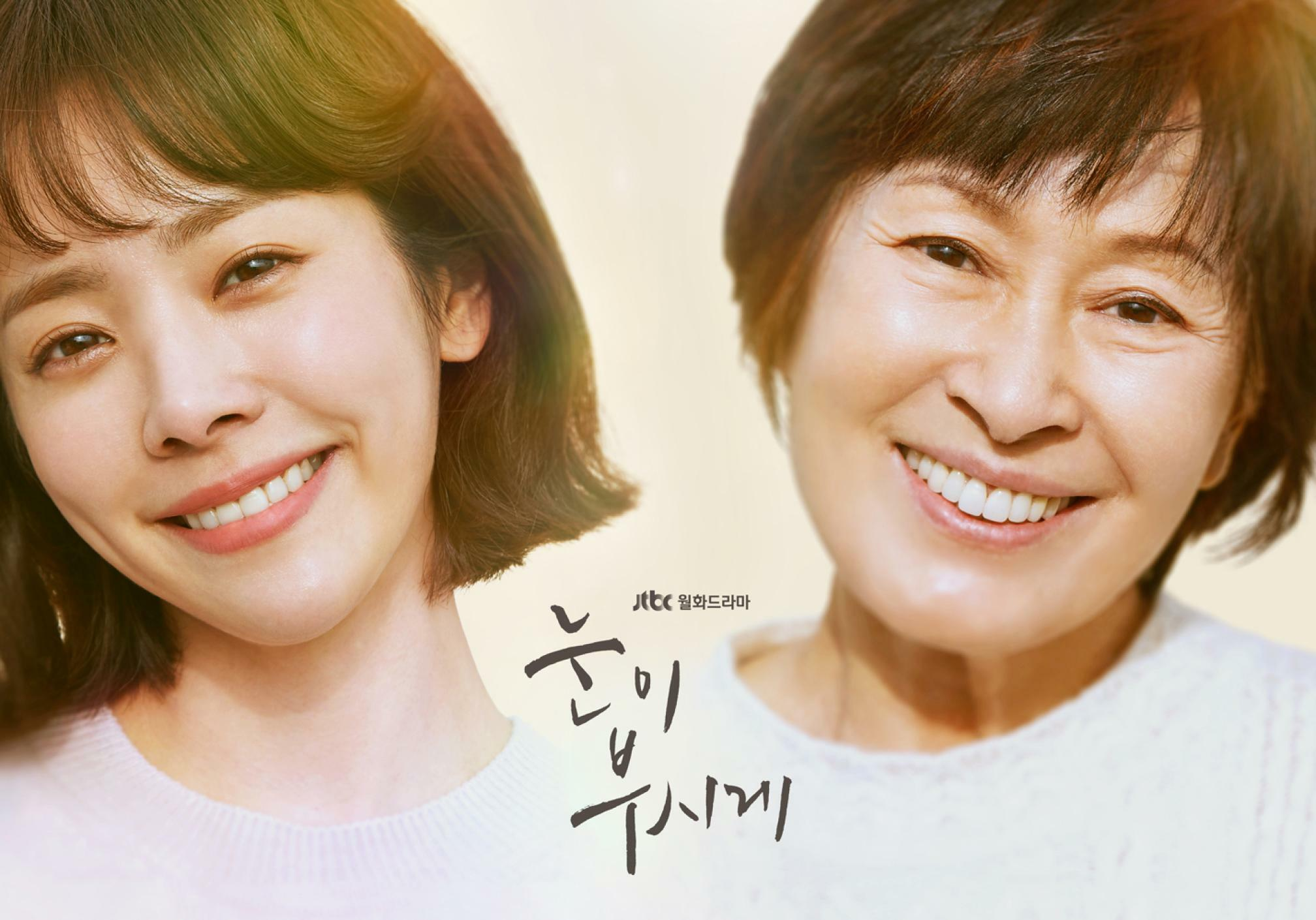 """""""Nam Joo-Hyuk"""" Hayranlarına Müjdeli Haber Yeni Dizi Geliyor!"""
