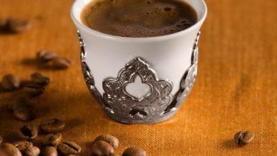 Kahve Severlere Mırra Kahvesi