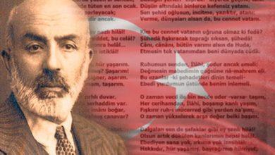İstiklal Marşı'nın Yazılış Hikayesi! İstiklal Marşı 98 Yaşında!