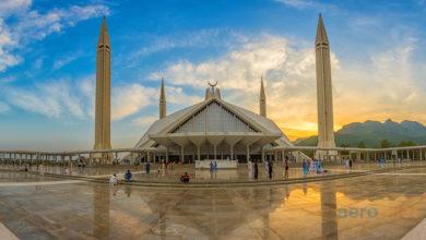 Dünyanın En Büyük ve En Gözde Camiilerinden: Faysal Camii