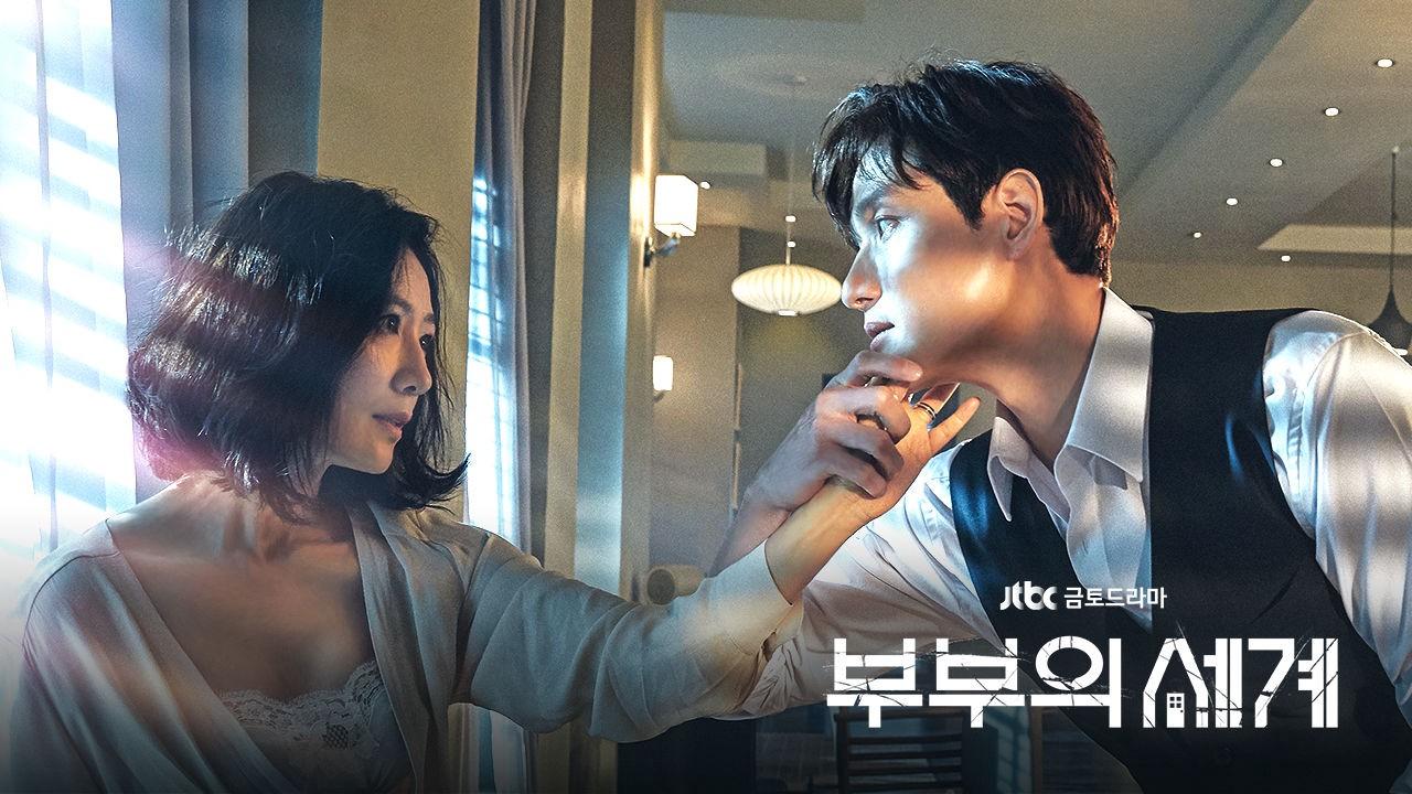 #The World of the Married İzle (Kore'nin En İyi Drama Rekortmeni Dizisi) #SosyalMedya #Tv #BB