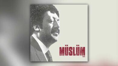Müslüm Gürses - Bunca Gamı Bunca Derdi Şarkı Sözleri