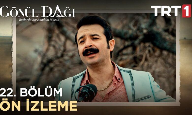 Selami Ferses Keriman Şarkı Sözleri