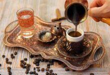 Tuzlu Kahvenin Sırrı