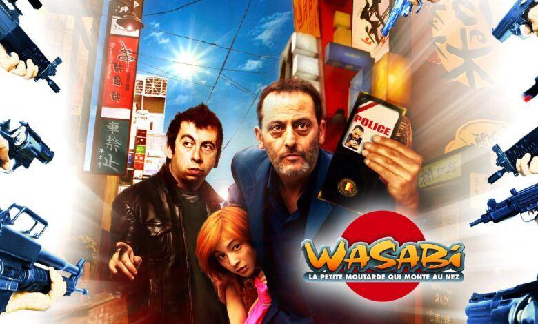 Wasabi (Asabi Polis)
