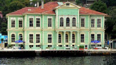 Hatice Sultan Yalısı (Ortaköy)